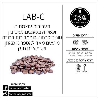 תערובת קפה | LAB-C