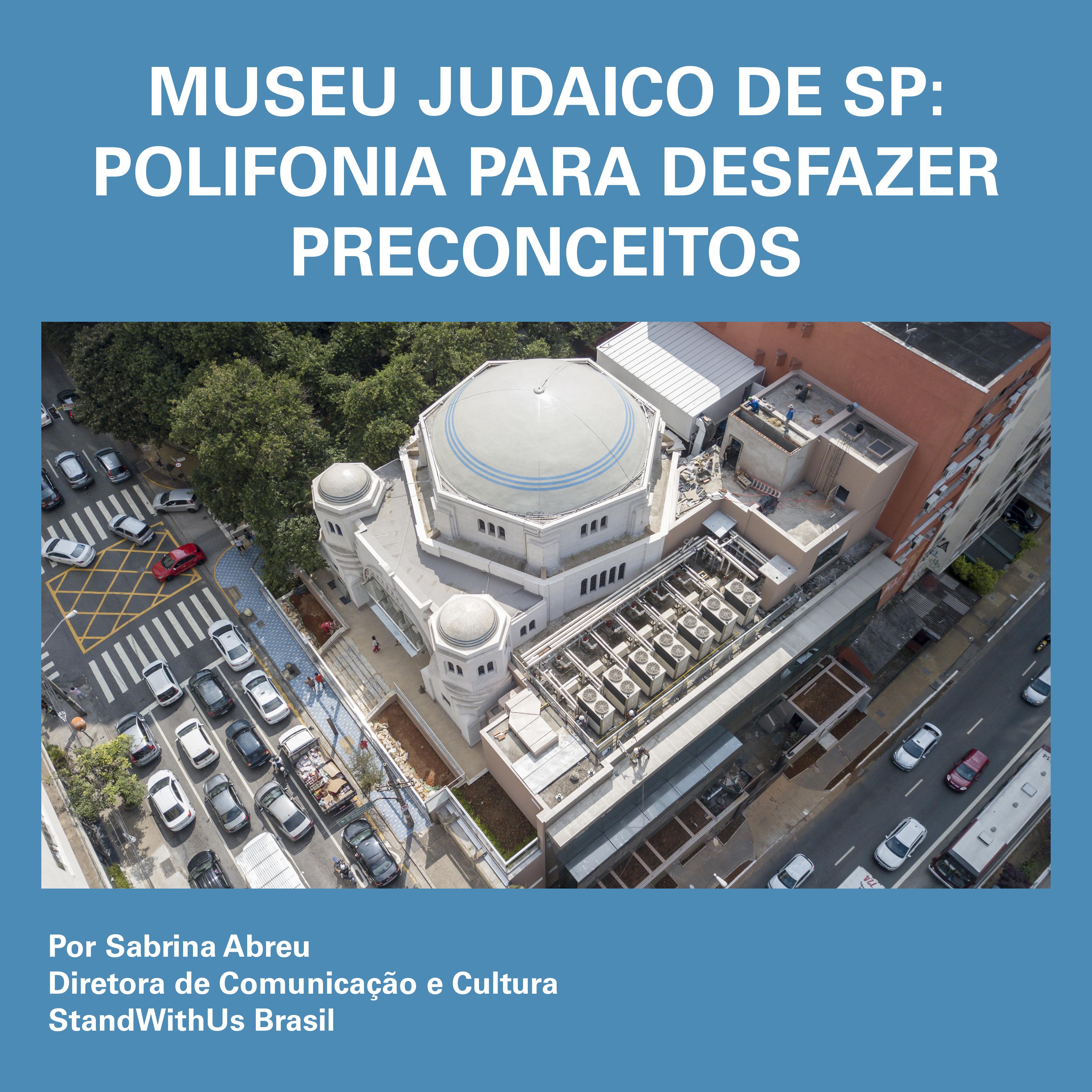 Museu Judaico de SP