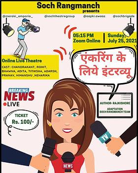 Online Theatre - Shared(6).jpg