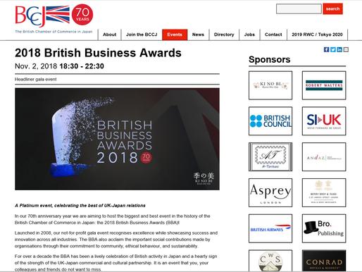 A-Toritani LLC is a sponsor of the BCCJ 2018 British Business Awards