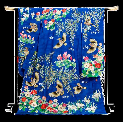 kimono_162.png