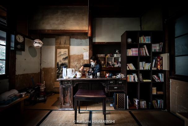 Tamari Room