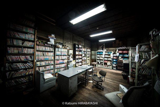 Office (more commonly known as the Manga Room)