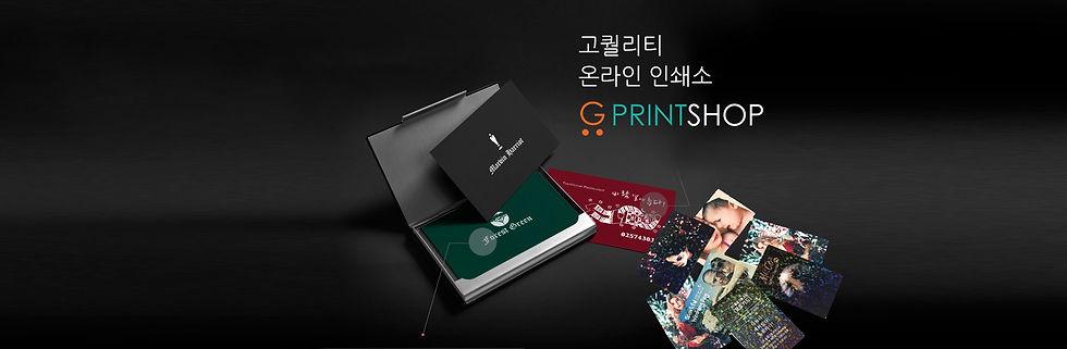 print_main2.jpg