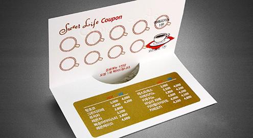 샵카드 Shop Card