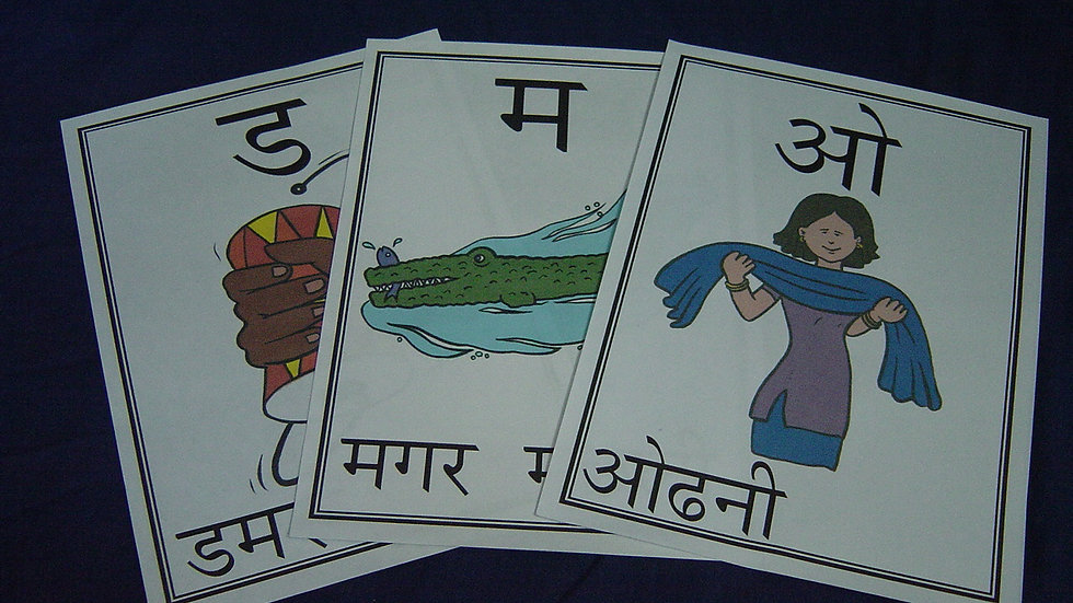 A5 Hindi Letter Posters