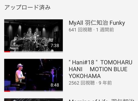 羽仁知治YouTubeチャンネルです!