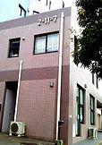 Roterose-Hatioji,Tokyo-