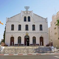 בית הכנסת הגדול- ראשון לציון לפני השיפוץ