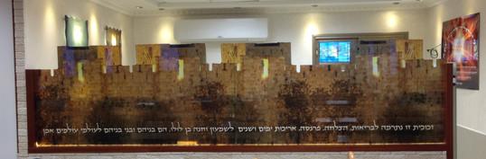 מחיצה בעזרת נשים של ירושלים