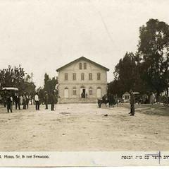 בית הכנסת בראשית המאה הקודמת
