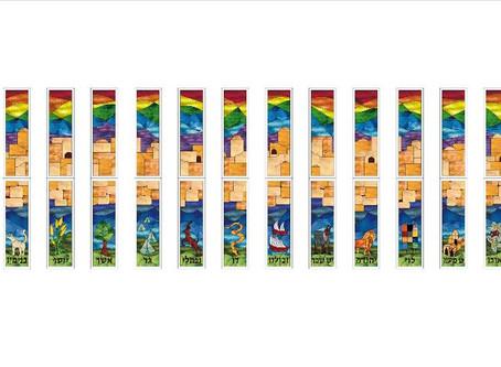 12 השבטים, סמלים, דגלים והצבעים שלהם