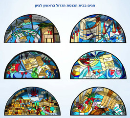 ויטראז'ים בבית הכנסת הגדול בראשון לציון