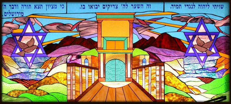 ויטראז' בבית כנסת בקסטל בית המקדש