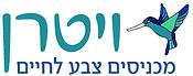 ויטראז'ים ועיצוב בזכוכית  לוגו ויטרן