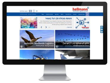 Hellmann Israel