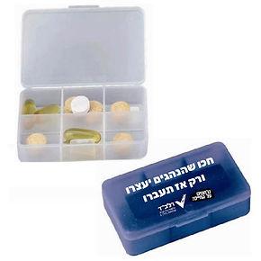 קופסת תרופות ממותגת