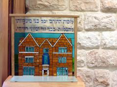 ויטראז' של ביתו של הרבי מלובביץ