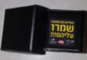 קופסת מתנה