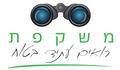 לוגו משקפת_1.png