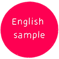 button_englishsample.png