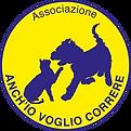 LogoAnch'ioVoglioCorrere_OK.PNG
