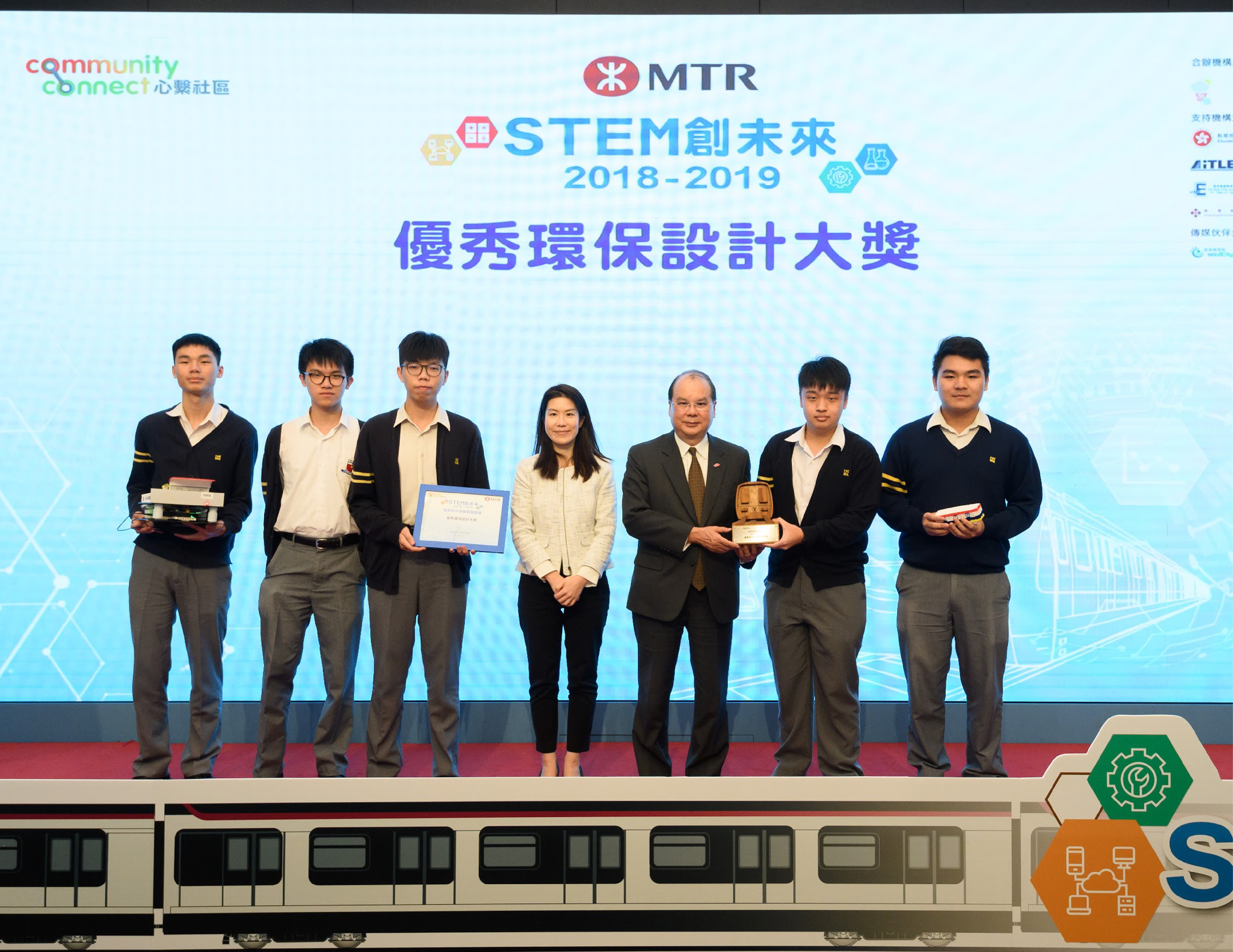 MTR-01