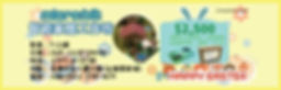 Banner_4Easter Course_2-03 (1).jpg
