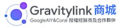 Gravity Link Logo.png