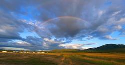Rainbow of Venue
