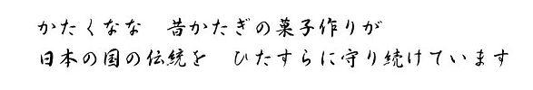 川村屋賀栄12.jpg