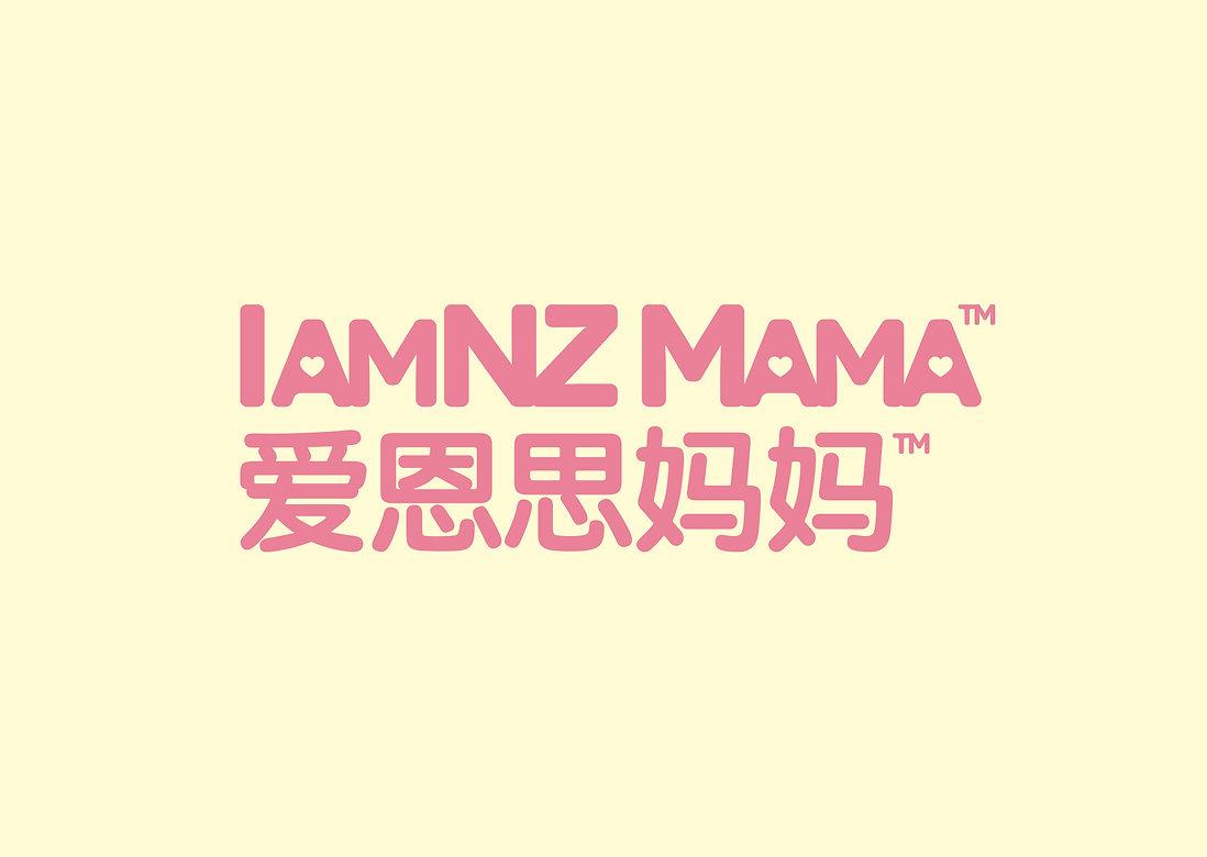 IamNZ Mama_Logo.jpg