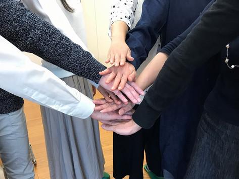 8/31 募集終了のおしらせ X 9月 16日 (木曜日)⋅13:00~15:00