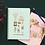 Thumbnail: Les Éditions du Paon — Carnet de Recettes Mon Épicerie