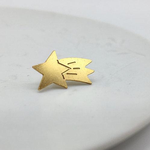 Adorabili — Pin's Etoile filante
