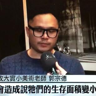 大愛新聞Da Ai Television 2017-11-14 news cli