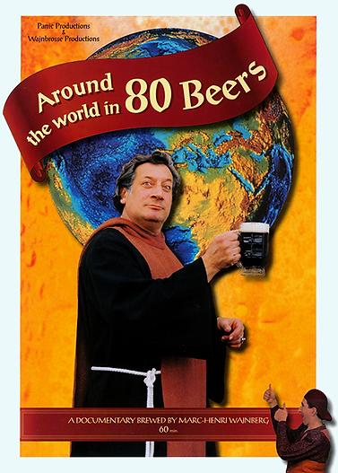 affiche-80-bieres.png