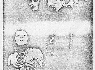 FUM6 - Limelight - 3 octobre 1975 - News