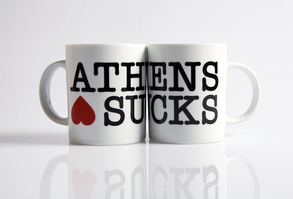 Athens Sucks