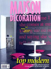 Maison & Decoration Gr April 2007