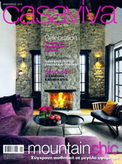 Casa Viva Greece January 2010
