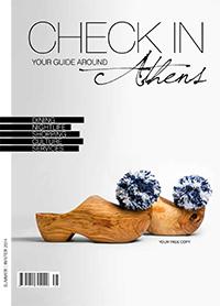 CheckIn_Athens_2014