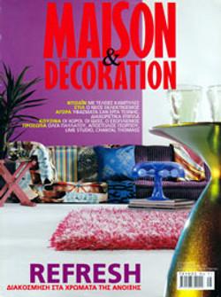 Maison & Decoration Greece, May 2008