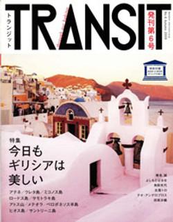 Transit, Autumn 2009