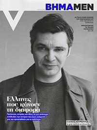 Vima Men May 2010.jpg