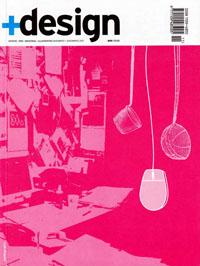 +Design December 2007