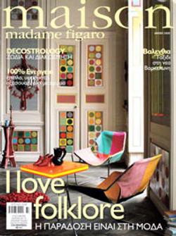 Maison Madame Figaro Greece, Spr. 08
