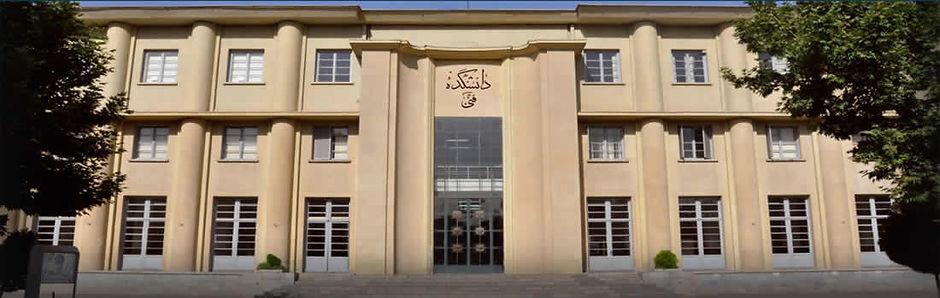Fanni Building