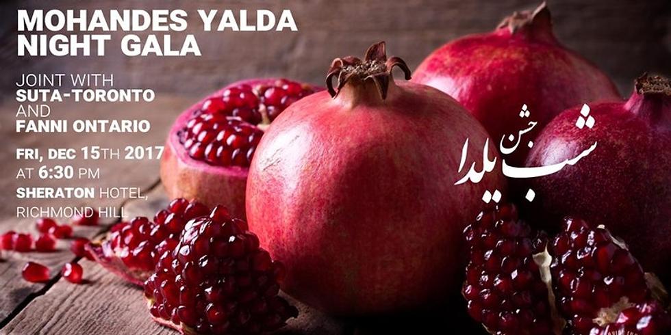 Invitation to Yalda Gala- Friday Dec. 15, 2017
