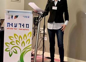 חשיבה דינמית בטיפול קצר-מועד: הרצאה שלי בכנס ״מודעות״